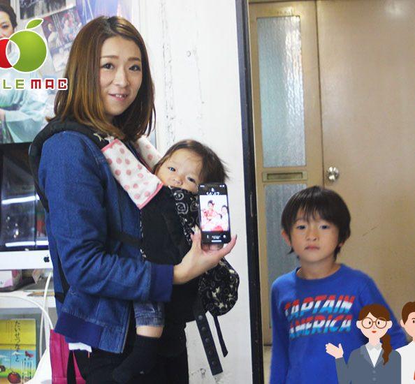 神戸三宮 iPhone/iPad ガラス画面や故障修理・買取お店