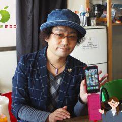 兵庫駅/大開駅 iPhone液晶ガラス画面交換修理のお店