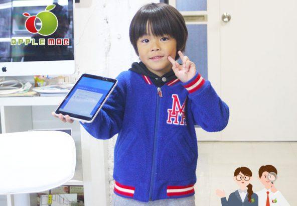 神戸元町Androidタブレットなんでも激安修理店