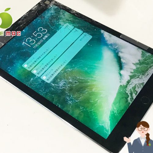 神戸元町 iPad Air 2 タブレット画面割れ15,000円〜激安修理店