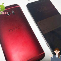 HTC 10(HTV32)液晶ガラス画面&バッテリー交換修理店