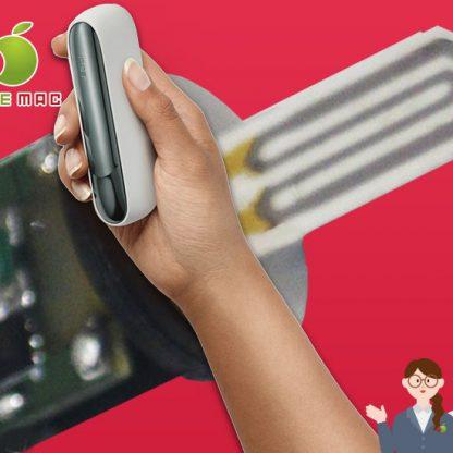 IQOS 3 / IQOS 3 MULTI 加熱ブレード折れ故障修理お店