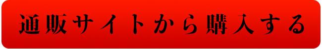神戸元町 iMac 2015 27インチ 中古激安販売1