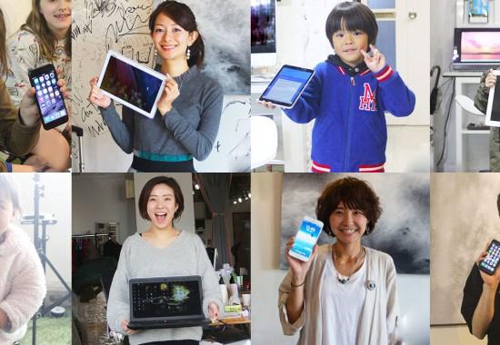 神戸芸術デジタルクリエイティブ忘年会27日