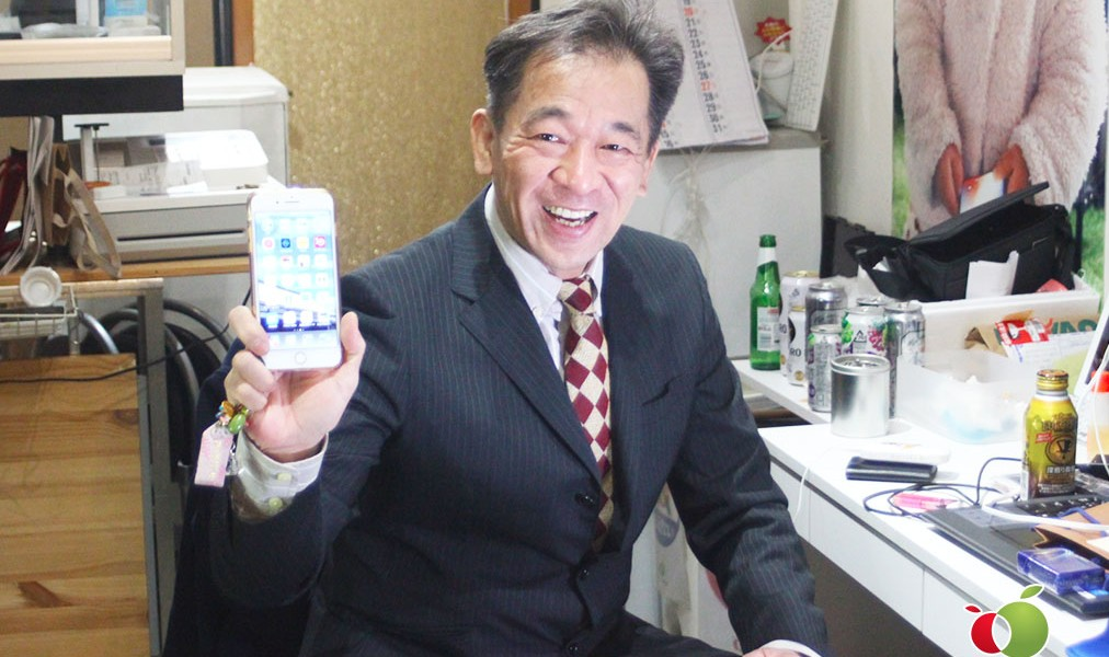 iPhone 8 Plus 液晶画面ガラス交換修理 11000円