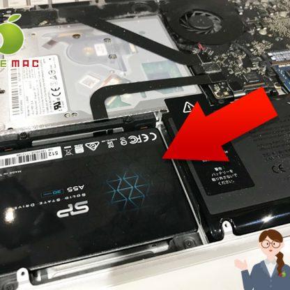 Mac Book Pro 2011 起動遅いHDD→SSD故障修理10,000円