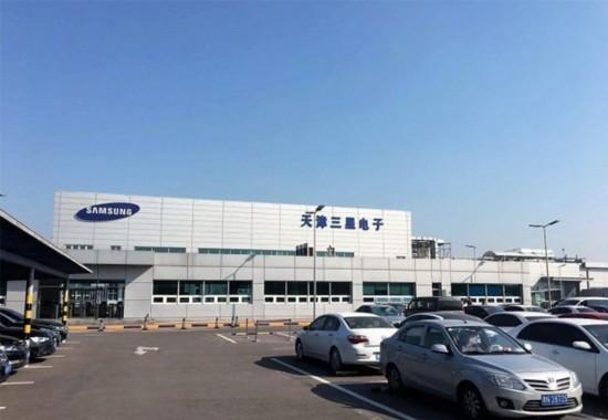 大規模リストラか?Samsung天津工場が12月31日正式に生産停止