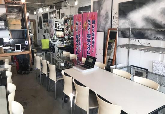神戸元町Windows/Mac改造カスタム激安店あった!