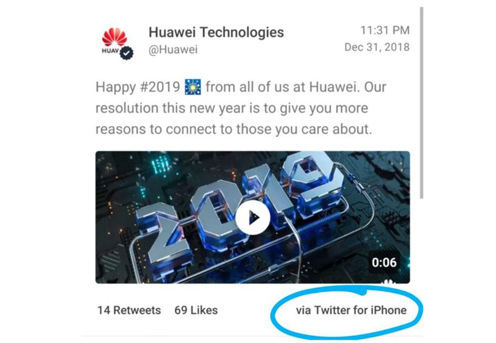 ファーウェイ社新年あいさつツイート「iPhoneから発信」減給処分