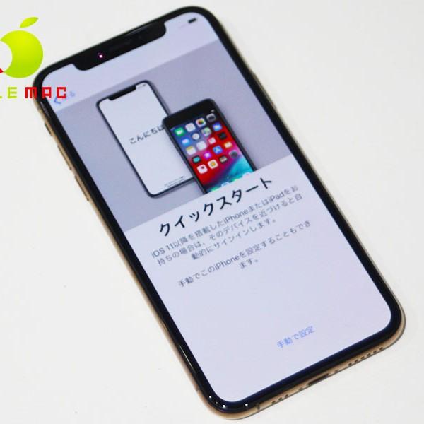 iPhone XS アクティベーションロック端末ジャンク高価買取