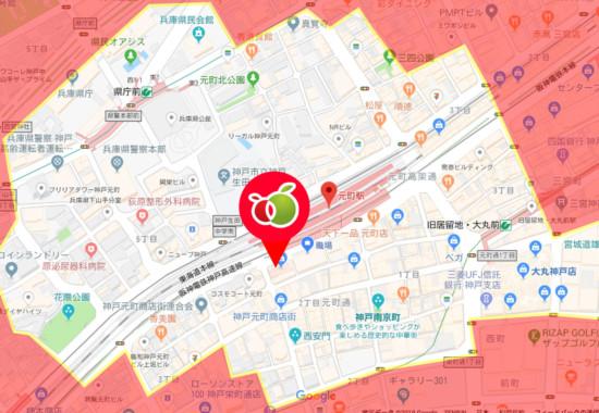 神戸元町駅Windows/Mac/パソコン等の無料出張買取&修理