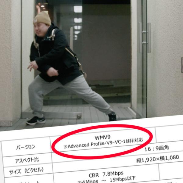 神戸元町店 Macでmp4/MOVをWMV変換Windows書き出し