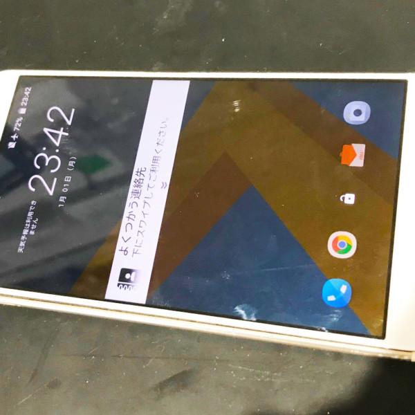HTC 10 HTV32 ONE M10 バッテリー交換修理12,000円