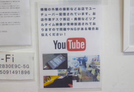 【コンプライアンス】動画映像の個人特定情報と無断撮影顔出しNG