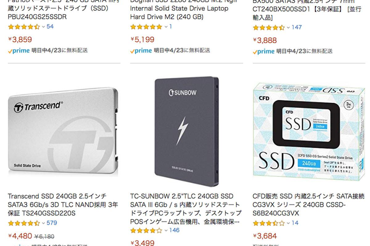 4,000円で簡単できちゃう!HDDからSSD交換が流行中!