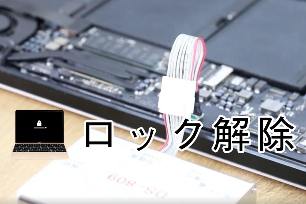ファームウェア mac