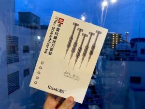 QianLi iPhone repair tool kit 低価格&高品質の修理工具