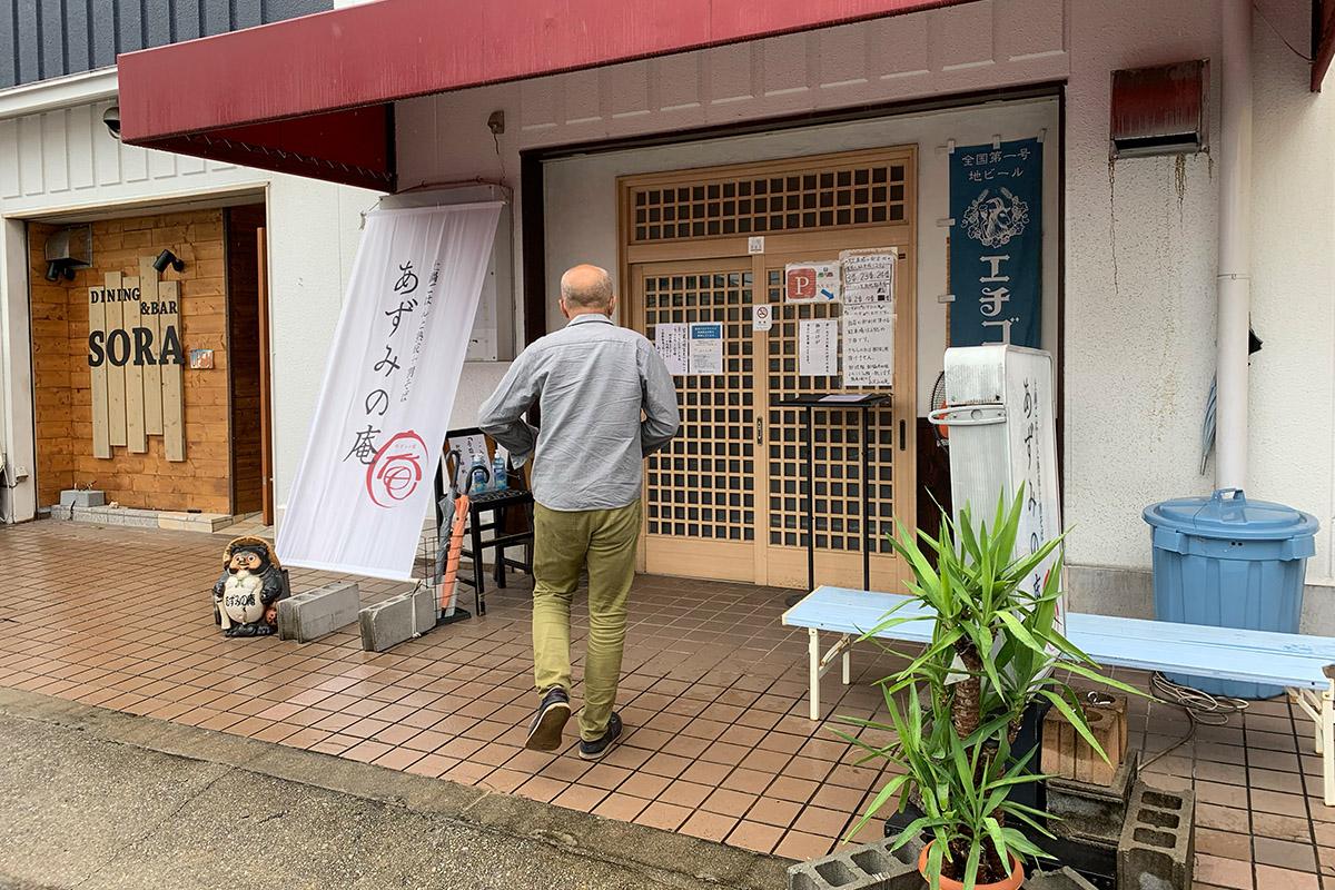 兵庫県神戸市西区王塚台7丁目82 あずみの庵